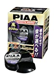 PIAA ( ピア ) ホーン 【選べるホーン】 高音 600Hz ブラック 1個入り HO-5
