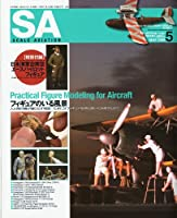 Scale Aviation (スケールアヴィエーション) 2009年 05月号 [雑誌]