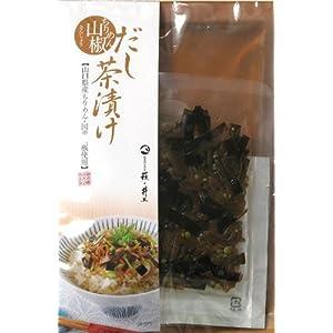 井上商店 だし茶漬け(ちりめん山椒) 1食×15個