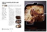 酪農ビストロのとろけるチーズレシピ 恵比寿「スブリデオ レストラーレ」に習う 画像
