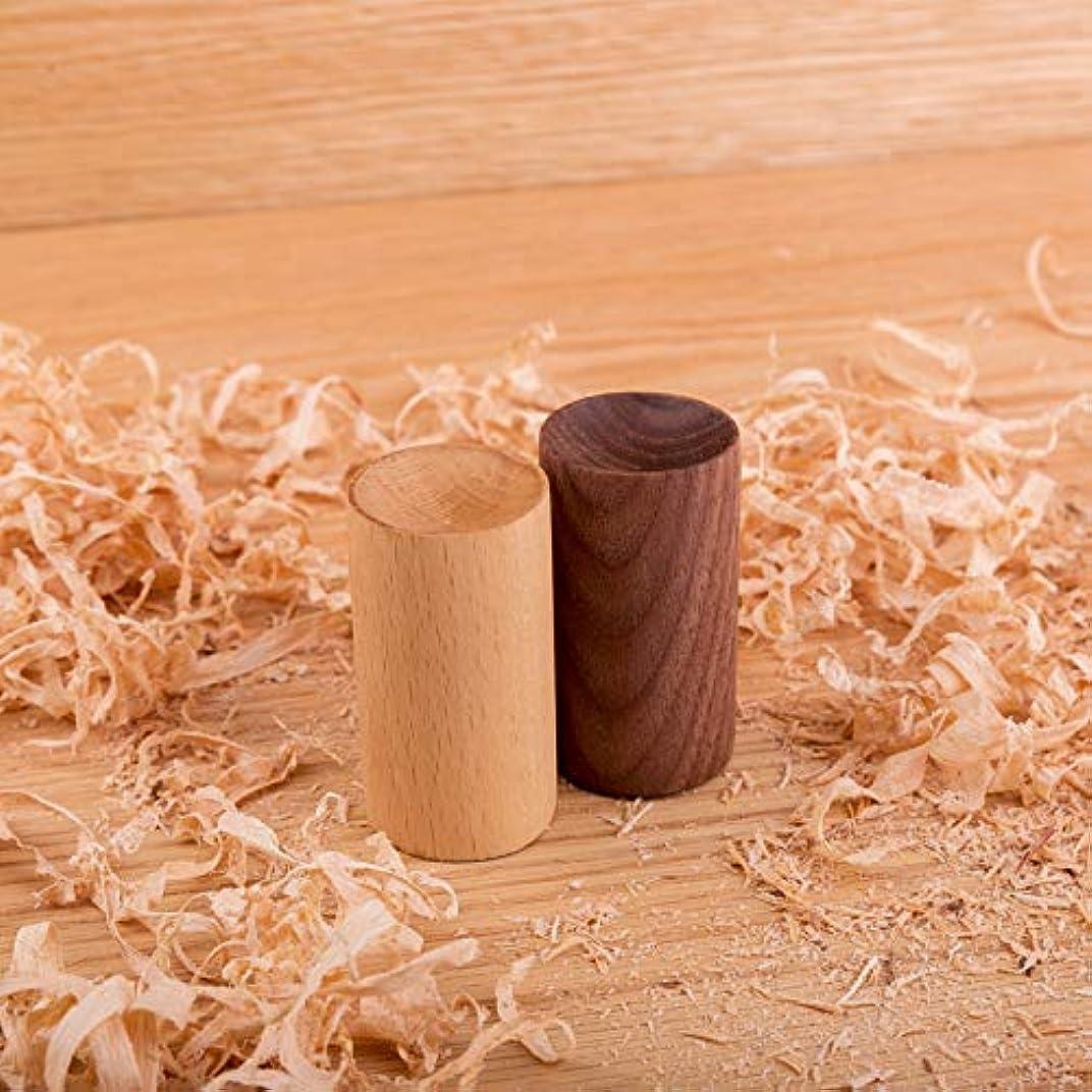訴える菊一元化する3SLIFEアロマディフューザー オイルホルダー アロマディッシュ木目 アロマ皿 木製アロマポット (クルミ+陶器の小皿)