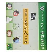 廣榮堂武田 きびだんご三昧 (プレーン、きなこ、ゆず、抹茶各4個) 16個入り