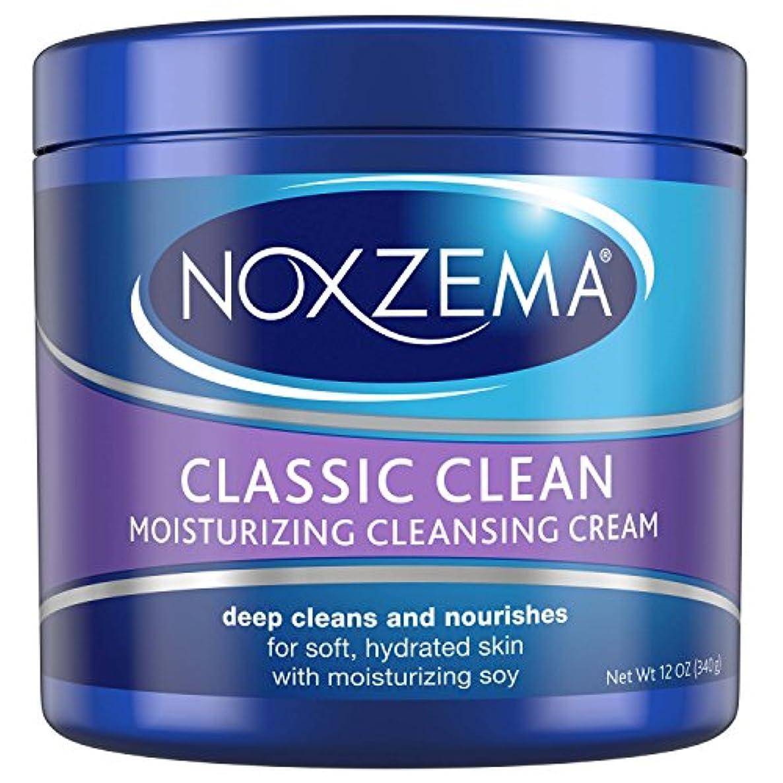 みますます管理しますノックスジーマ 保湿プラスディープクレンジングクリーム 340g (並行輸入品)