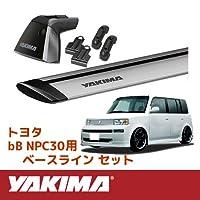 [YAKIMA 正規品] トヨタ bB 2000-2005年式 NCP3系に適合 ベースラックセット (ベースライン・ベースクリップ163×2・ジェットストリームバーM)ブラック