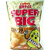 Calbee カルビー ポテトチップス コンソメパンチ スーパービッグ SUPER BIG 466g×2袋
