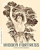 隠し砦の三悪人 Hidden Fortress (Criterion Collection)[Blu-ray] [Import]