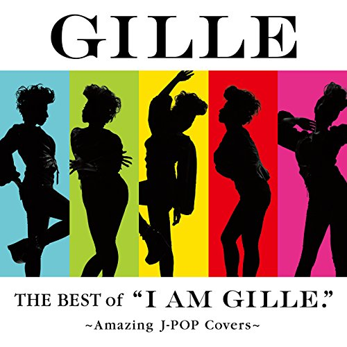 """The Best of """"I AM GILLE."""" ~Ama..."""