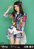 AKB48 公式生写真 未来が目にしみる パチンコホールVer. 【大島優子】