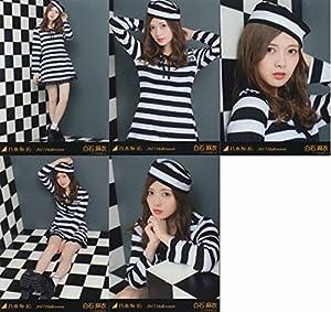 乃木坂46 2017年10月個別生写真5枚セット ハロウィン2017 白石麻衣