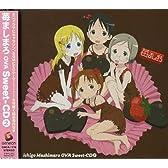 苺ましまろOVA Sweet-CD2