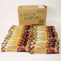 【名古屋名物】スパゲッティ・ハウス ヨコイのスパゲッティ 1ケースまとめ買い特別価格(450g×24)
