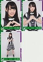 欅坂46公式生写真 2016-WINTER 3枚コンプ【小池美波】 サイレントマジョリティー歌衣装