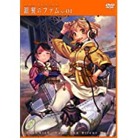 Last Exile - Silver Wing Fam -