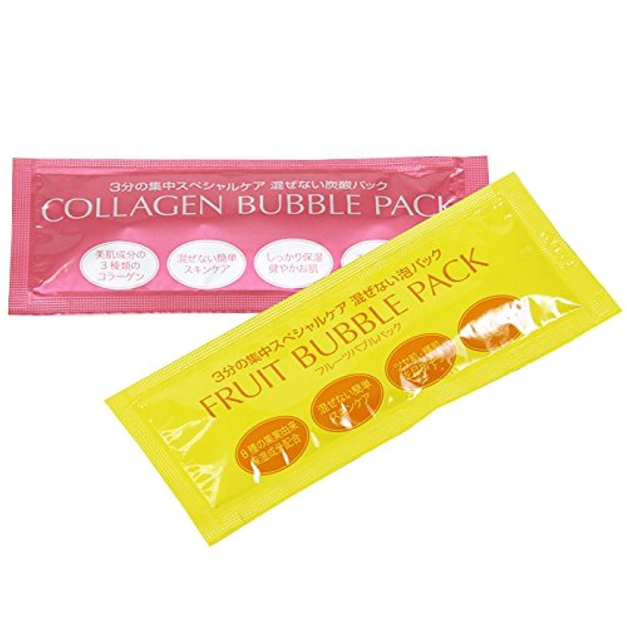 伝統的特性あいまい無添加 炭酸パック(コラーゲン1枚+フルーツ1枚)