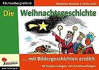 Die Weihnachtsgeschichte ... mit Bildergeschichten erzaehlt: Kopiervorlagen zum Einsatz im Religionsunterricht - 60 Kopiervorlagen