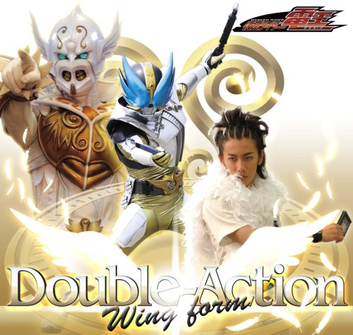 Double-Action Wing formの詳細を見る