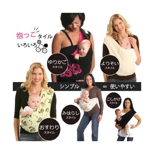 カドルミー 日本製ベビースリング ニットで抱...の紹介画像11