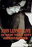 Live New York [VHS] [Import]