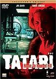 TATARI タタリ