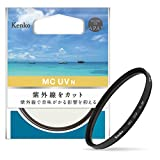 Kenko レンズフィルター MC UV N 72mm レンズ保護・紫外線吸収効果用 602713