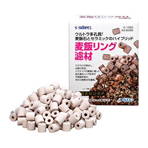 スドー 麦飯リングろ材 0.3L
