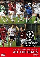 UEFAチャンピオンズリーグ2006/2007 ザ・ゴールズ [DVD]