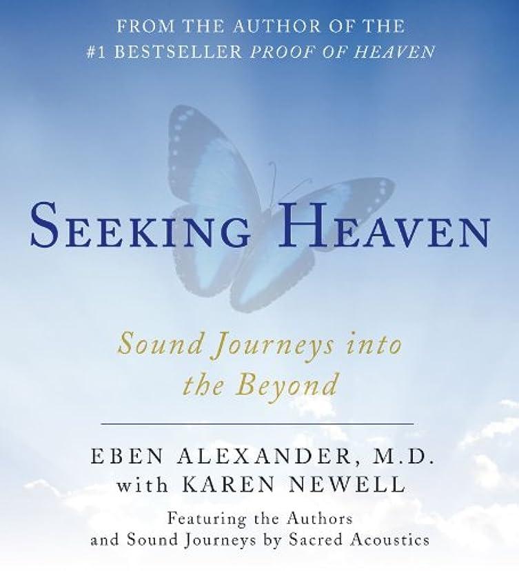 もう一度太陽クラウンSeeking Heaven: Sound Journeys into the Beyond