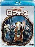 スパイアニマル・Gフォース [Blu-ray]