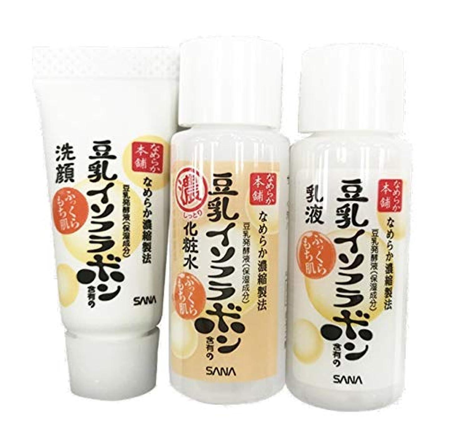 精巧なカウンタスイングなめらか本舗 ミニチュアサンプルセット 化粧水 5g/5ml/5ml