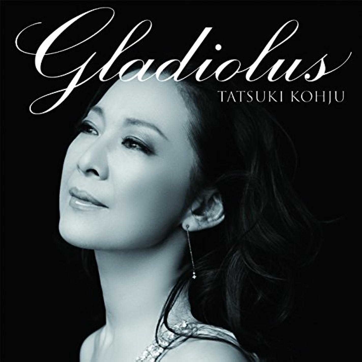 陽気なつまらない再び香寿たつき Gladiolus(グラジオラス)