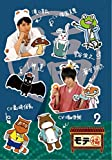 モテ福2 [DVD]