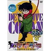 名探偵コナンPART6 Vol.4 [DVD]