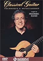 Classic Guitar: Technique & Musicianship [DVD] [Import]
