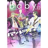Baby Vol.12 バンド男子!特集 (POE BACKS)