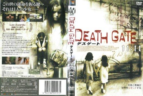 DEATHGATE?11:11?   [DVD]