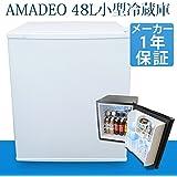 小型冷蔵庫 AMADEO アマデオ『AM-RH48』 48リットル 【本体カラーホワイト】【右開き】 1ドア冷蔵庫 ミニ冷蔵庫 ペルチェ冷却方式 【一人暮らし用/家庭用/小型/1ドア】
