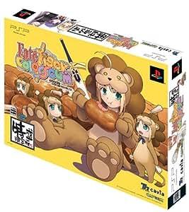 フェイト/タイガーころしあむ(限定版) - PSP