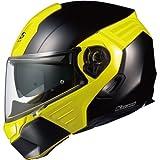 オージーケーカブト(OGK KABUTO) バイクヘルメット システム KAZAMI フラットブラック/イエロー 567422 L (頭囲 59cm~60cm)