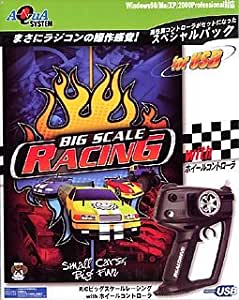 R/C ビッグ スケール レーシング with ホイールコントローラ