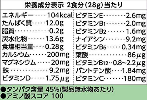 ザバス ジュニアプロテイン マスカット 50食分 700g