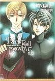 Tears Roll Down (ティアーズ・ロール・ダウン) (5) (ウィングス文庫)
