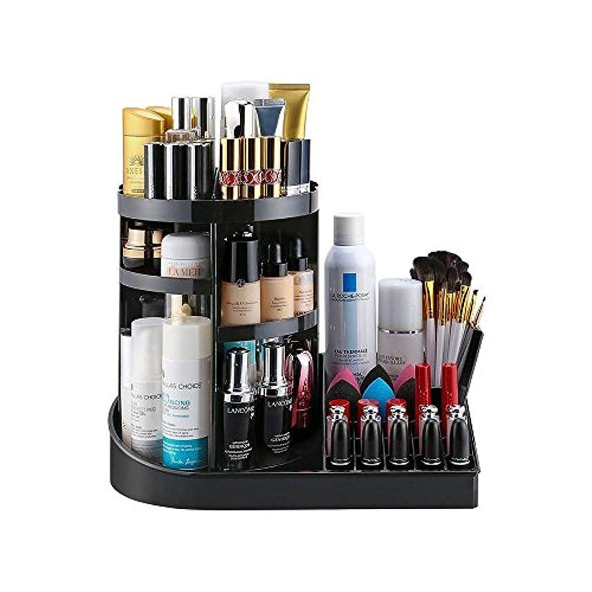 帳面低いビスケットGreatbeauty-化粧品収納ボックス 360度回転 5段高さ調整 メイクアップオーガナイザー コスメティック & ジュエリーボックス アクリル製 ブラック