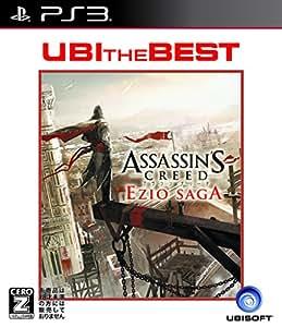 ユービーアイ・ザ・ベスト アサシン クリード エツィオ サーガ 【CEROレーティング「Z」】 - PS3