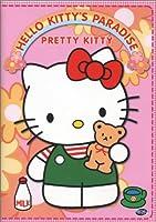 Hello Kitty's Paradise 1: Pretty Kitty [DVD] [Import]