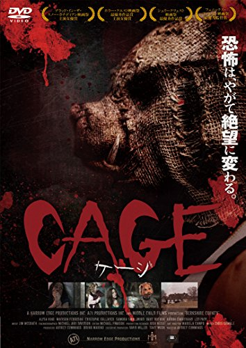 CAGE ケージ [DVD]の詳細を見る