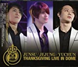 THANKSGIVING LIVE IN DOME LIVE CD 画像