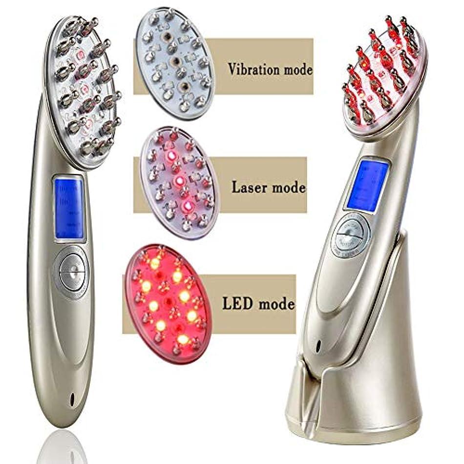 逆さまに選択する皮電気頭皮マッサージ櫛、育毛コーム、レーザー育毛システム、LED赤外線抗脱毛症ヘア器具電気再成長ヘアマッサージ