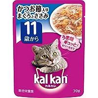 カルカン パウチ 高齢猫用 11歳から かつお節入りまぐろとささみ 70g×160袋 (ケース販売) [キャットフード]