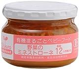 味千汐路 野菜のミネストローネ 100g×6個