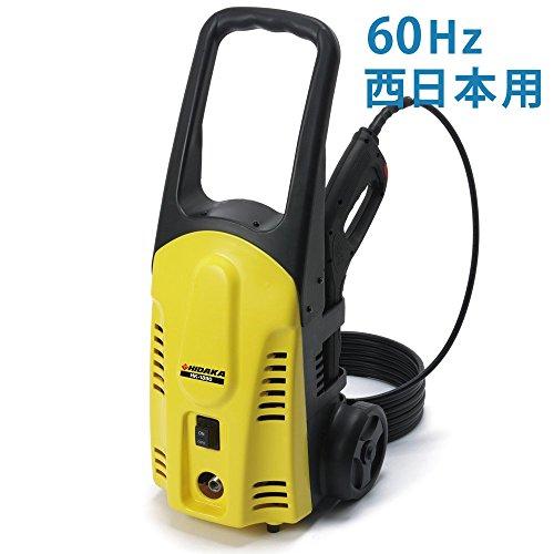 ヒダカ 高圧洗浄機 HK-1890 B00EN9VGW0 1枚目